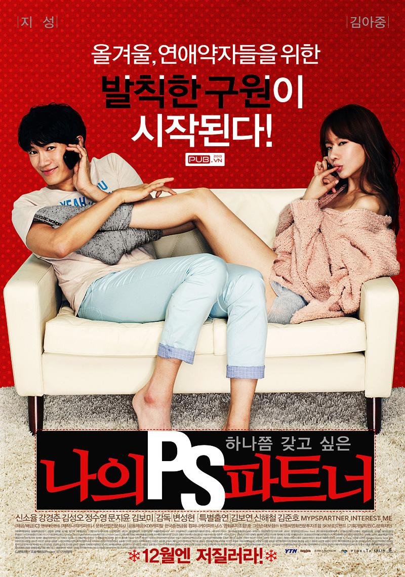 Gọi Nhầm Người Yêu (2013) Hd